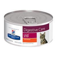 Hills Prescription Diet I/D Feline, 156g